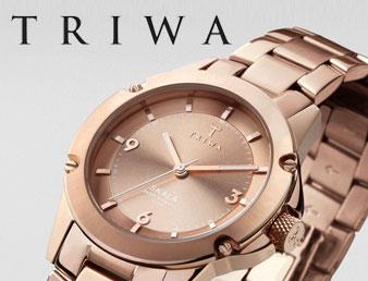 Nærbilde av klokke fra TRIWA. Bildet blir brukt som knapp til kategorien TRIWA klokker i nettbuitikken